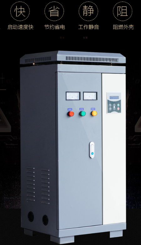 <b>在线智能软启动器柜</b>